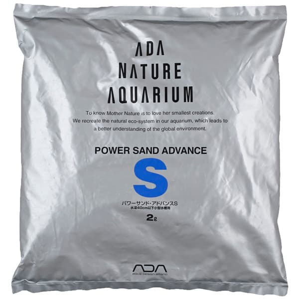 ADA POWER SAND ADVANCE S