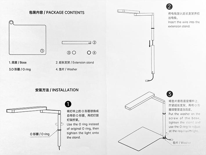 Contenido del embalaje e instrucciones de montaje de la base para la pantalla CHIHIROS C2